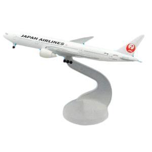 日本航空(JAL)のボーイング777-200を1/600スケールで再現しました。