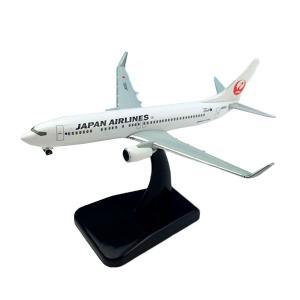 日本航空「737-800」を1/500スケールで再現しました。
