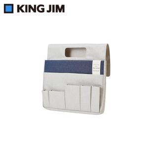キングジム デスクポケット ライトグレー 8201の商品画像|ナビ