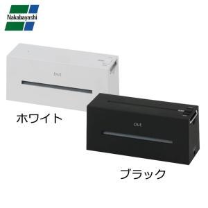 ナカバヤシ コンパクトシュレッダ プット 手のひらサイズ  ブラック 72255の商品画像|ナビ