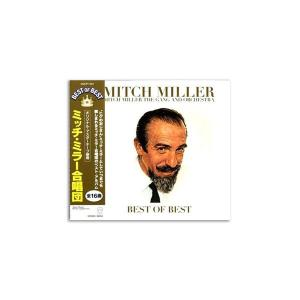 CD ミッチ・ミラー合唱団 BEST OF BEST DQCP-1504の商品画像|ナビ