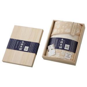 木綿本舗 三河木綿 木箱入り 愛知蒲郡産五重織ガーゼケット MH30080の商品画像|ナビ