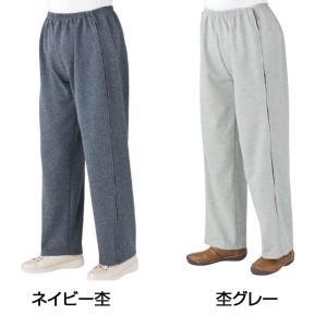 脇全開スウェットパンツ(婦人) 39020の商品画像 ナビ