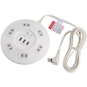 コンセント 配線 充電ELPA(エルパ) 耐雷サージ USBポート付 丸形 集中スイッチ付タップ 6...