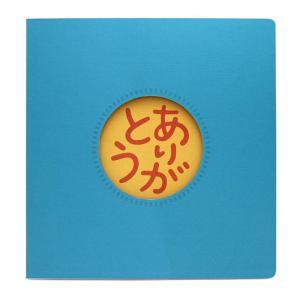 ひとこと寄せ書き色紙 ありがとう AR0819125の商品画像|ナビ