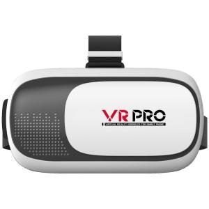 スマホ3Dゴーグル VR PRO
