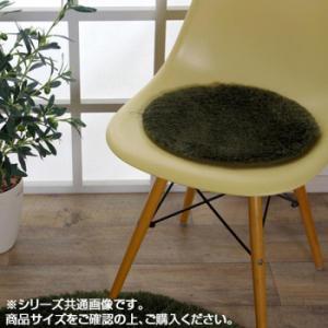 シャギー調チェアパッド 『レスト』 約35cm円形 同色4枚組 グリーン 3437210の商品画像 ナビ