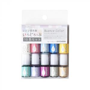 いろどろっぷ10色セット ニュアンスカラー IRD10S-2/000の商品画像|ナビ