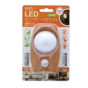 LEDセンサー付ライト 木目 PM-LW200(L)の商品画像|ナビ