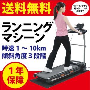 電動 ルームランナー ウォーカー ランニングマシーン 家庭用  電動ウォーキング ダイエット 下半身 太もも 脚痩せ 脚やせ 美脚|a-life