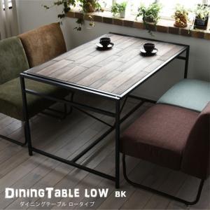ダイニングテーブル幅120 ロータイプ 天然木 北欧 木製 テーブル 作業台 ダイニングセット 北欧 木製 アイアン おしゃれ オイル アンティークの写真