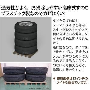 タイヤラック タイヤ収納 物置 タイヤ収納庫 2個 日本製 [ タイヤラック ラック スタッドレスタイヤ ノーマルタイヤ 収納 ガレージ プラスチック|a-life|03