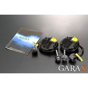 「ギャラクス GARAX」トヨタ/ダイハツ(D4型)ディスチャージ用チューニングバラストキット Bタイプ(8000K)