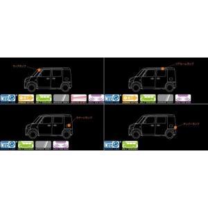 「ギャラクス GARAX」スペーシア&カスタム(MK32S)用HYBRID-LEDランプ4点セット
