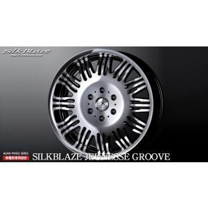 「シルクブレイズ JENESSE GROOVE」200系ハイエース用17インチホイール(17x6.5J/+38/6穴)(ブラック/ポリッシュ)x1本|a-line-japan