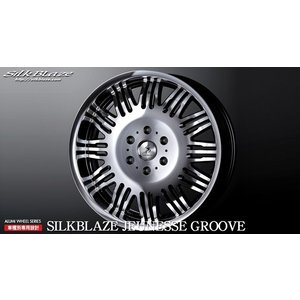 「シルクブレイズ JENESSE GROOVE」NV350 キャラバン(E26)用17インチホイール(17x6.5J/+48/6穴)(ブラック/ポリッシュ)x1本|a-line-japan