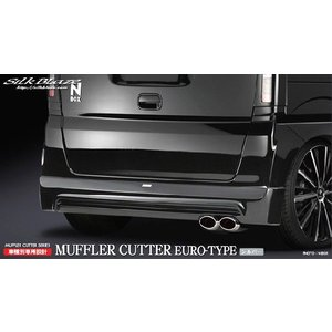 「kspec シルクブレイズ」N-BOX(JF1/JF2)標準車 LYNXエアロ用デュアルマフラーカッター(ユーロ シルバー)