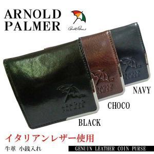 アーノルドパーマー ARNOLD PALMER コインケース 小銭入れ メンズ イタリアンレザー ブランド 牛革
