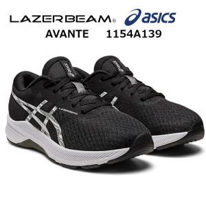 【紐タイプ】 ASICS アシックス LAZERBEAM SD 1154A033 レーザービーム SD  10色  キッズ ジュニア