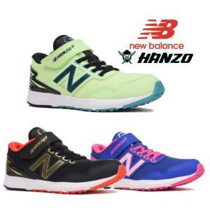 ニューバランス New Balance(NB)PXHANVHANZO Vパープル/ピンク ブラック/ゴールド ライム/ブラック
