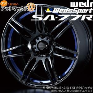 アルミホイール 18インチ 1本 (単品) WEDS ウェッズスポーツ SA-77R BLCII リム幅8.5J インセット+35 5穴 PCD:114.3 {0073506[9980]}|a-max