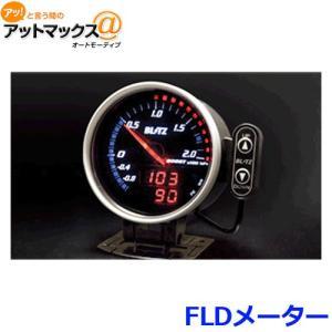 BLITZ ブリッツエフエルディーメーター FLD METER TACHO/エンジン回転面盤φ74 E/G油温タイプ15208 {15208[9183]}|a-max