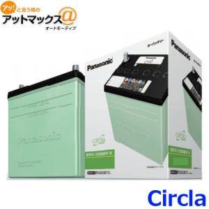 N-40B19L/CR パナソニック 充電制御車対応 環境配慮型カーバッテリー サークラ circl...