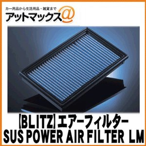 BLITZ POWER AIR FILTER SH-697B   For HONDA GRACE GM4 GM5 LEB-H1 59613