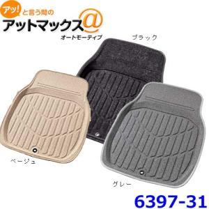 ボンフォーム 3Dマット 3Dイプシロン前席用 サイズS45X60cm ブラック・ベージュ・グレーの3色 6397-31{6397-31[9980]E03-3}|a-max