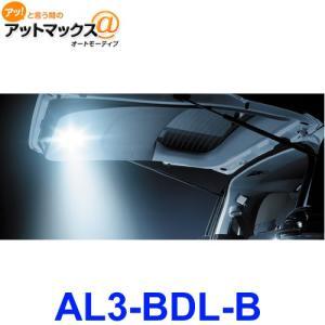ギャラクス ハイパワーバックドアLEDランプ AL3-BDL-B アルファード/ヴェルファイア AYH30/AGH3#/GGH3#の商品画像|ナビ