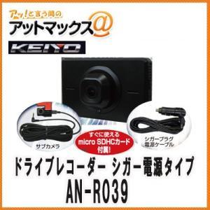 【KEIYO 慶洋エンジニア】【AN-R039】<br...
