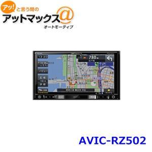 AVIC-RZ502 carrozzeria カロッツェリア メモリーナビゲーション 7V型 ワイドVGA ワンセグTV AV一体型 {AVIC-RZ502600]}|a-max