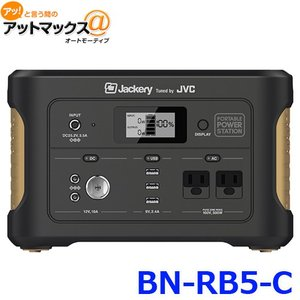 ケンウッド BN-RB5-C BNRB5C ポータブル電源 JVCブランド 144,000mAh/5...