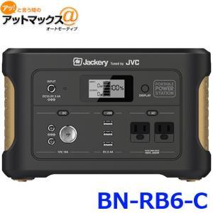 KENWOOD ケンウッド BN-RB6-C BNRB6C jackery ポータブル電源 JVCブ...