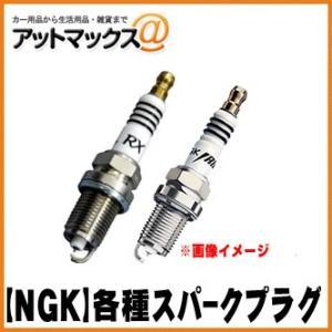 【NGK】【1本入り】 イリジウムIX スパー...の関連商品3