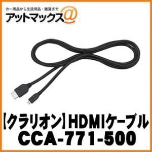 HDMIマイクロケーブル (TypeA - TypeD)  ケーブル長:1.8m 対応機種:NXV9...
