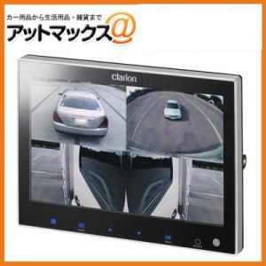 【クラリオン】【CJ-7300G】 7型ワイドLCD 4画面モニター トラック・バス業務用機器 CC-2000・3000シリーズカメラ対応 {CJ-7300G[950]} a-max