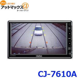 クラリオン RGB接続対応7型ワイドLCD画面モニター CJ-7610A{CJ-7610A[950]} a-max