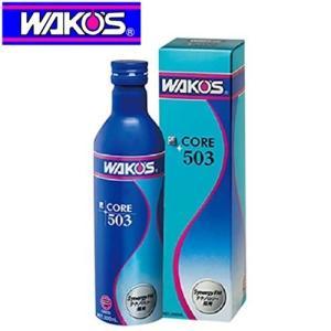 CR503 CORE503【ワコーズ WAKO'S】エンジンフィーリング向上剤 エンジンチューニング...