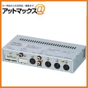 EA-1246AA CJ-981Aに対応 3カメラ対応専用パワーボックス{EA-1246AA[950]} a-max