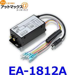 Clarion クラリオン EA-1812A カメラ電源分配BOX {EA-1812A-A[950]} a-max