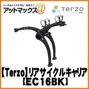 【テルッツオ TERZO PIAA】リアサイクルキャリア ブラック【サイクル2台用】【EC16BK】...