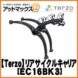 【テルッツオ TERZO PIAA】 リアサイクルキャリア ブラック 【サイクル3台用】 【EC16...