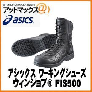 品名:ウィンジョブ500 カラーバリエーション:ブラック×ブラック サイズ:23.5〜28.0・29...