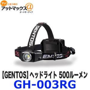 GH-003RG GENTOS ジェントス ヘ...の関連商品9