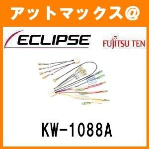 KW-1088A ECLIPSE イクリプス 汎用接続電源コード 10P+6P KW-1088A{KW-1088A[700]}|a-max