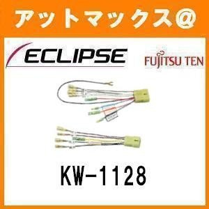 KW-1128 ECLIPSE イクリプス トヨタ ダイハツ 専用 ワイヤーキット 10P 6P KW-1128 {KW-1128[700]}|a-max