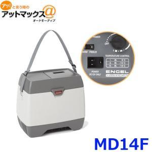 エンゲル冷蔵庫 冷凍庫 MD14F ENGEL 車載用 md14f 澤藤電機{MD14F[40]}|a-max