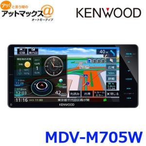 ケンウッド カーナビ彩速ナビ 200mmワイドモデルDVD/USB/SD AVナビゲーション MDV-M705W{MDV-M705W[905]}|a-max