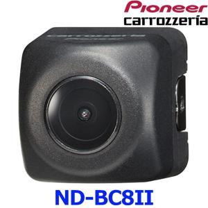 【カロッツェリア パイオニア】【ND-BC8II】バックカメラユニット ND-BC8 2 RCA接続 汎用タイプ {ND-BC8-2[605]} a-max